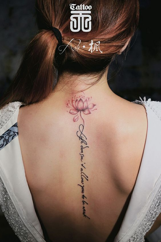 Flor De Loto Y Frase Tattoo Tattoos Spine Tattoos Y Lotus Tattoo