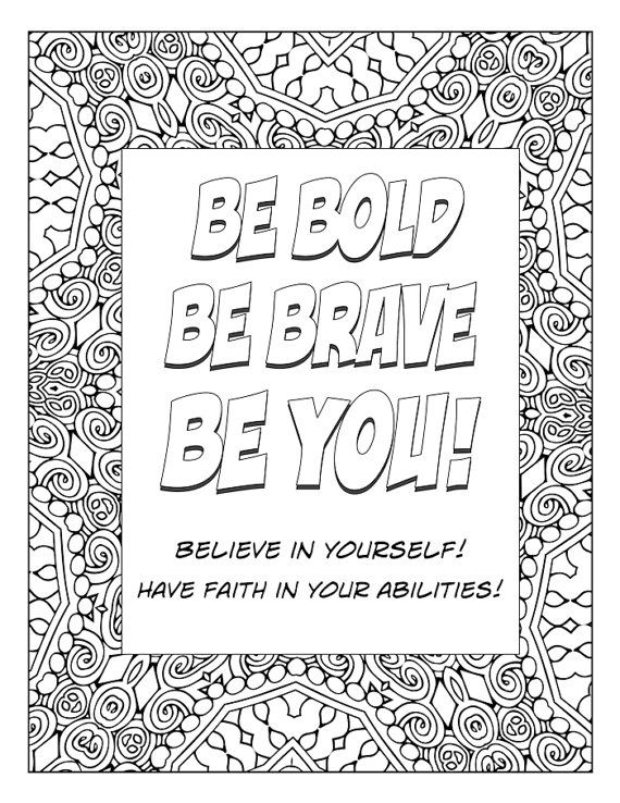 Word Art Coloring Page Of Geometric Design Inspirational Decorative Text Grown Up