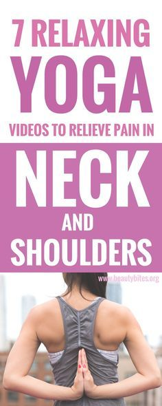 7 relaxing beginner yoga videos always help me relieve neck and shoulder pain, even if you just have 3 minutes, do these stretches for neck and shoulder pain and you'll already feel the relief!