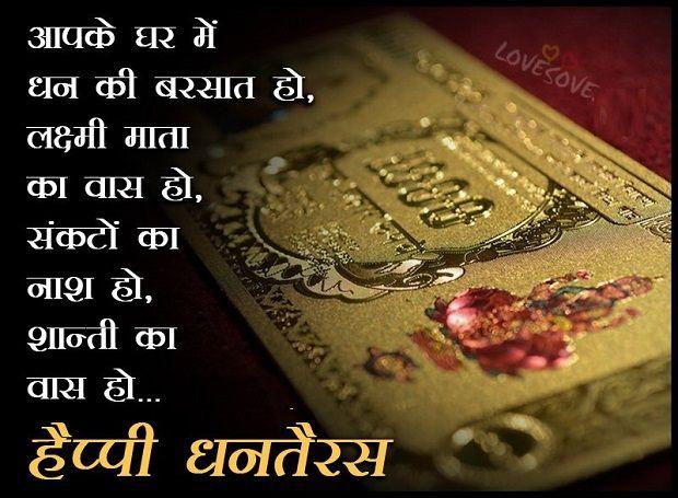 Best dhanteras greeting cards 2015 free downloadfree best dhanteras best dhanteras greeting cards 2015 free downloadfree best dhanteras greeting cards 2015 happy m4hsunfo