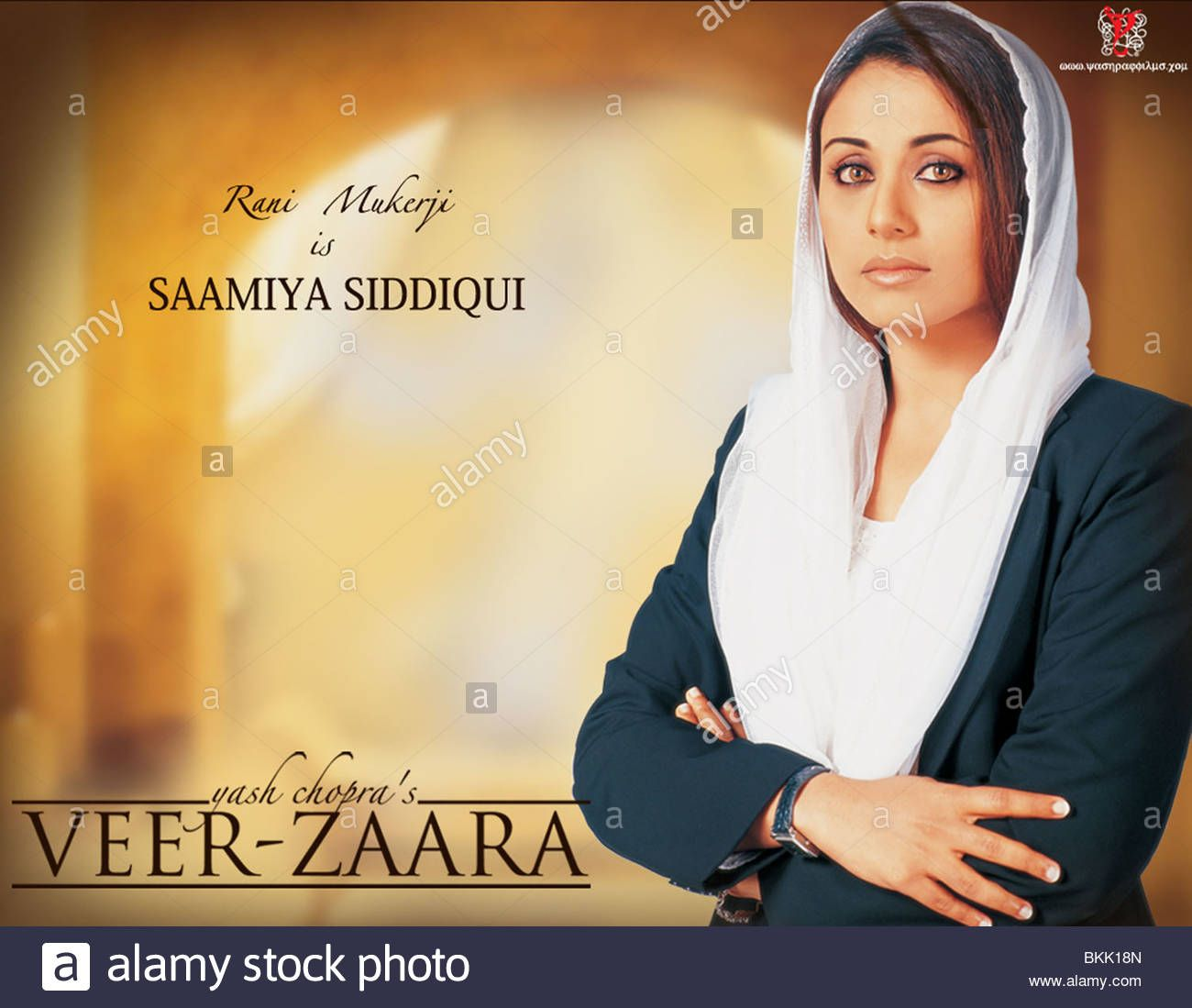 Download This Stock Image Veer Zaara 2004 Rani Mukerji Bollywood Veer 001 03 Bkk18n From Alamy S Library O Rani Mukerji Bollywood Indian Bollywood Actress