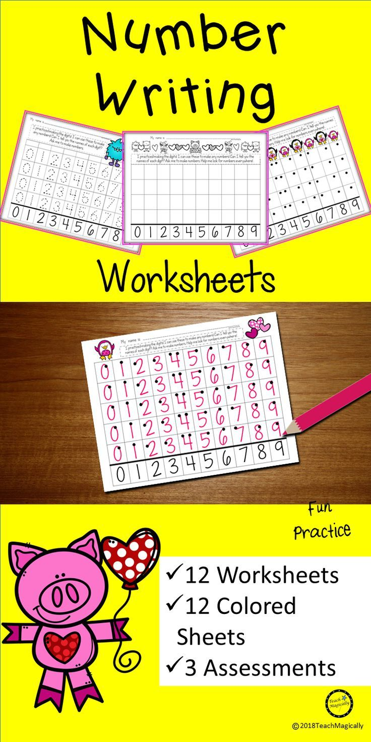Number Writing 1-20 Worksheets Valentines Day | Kindergarten, Number ...