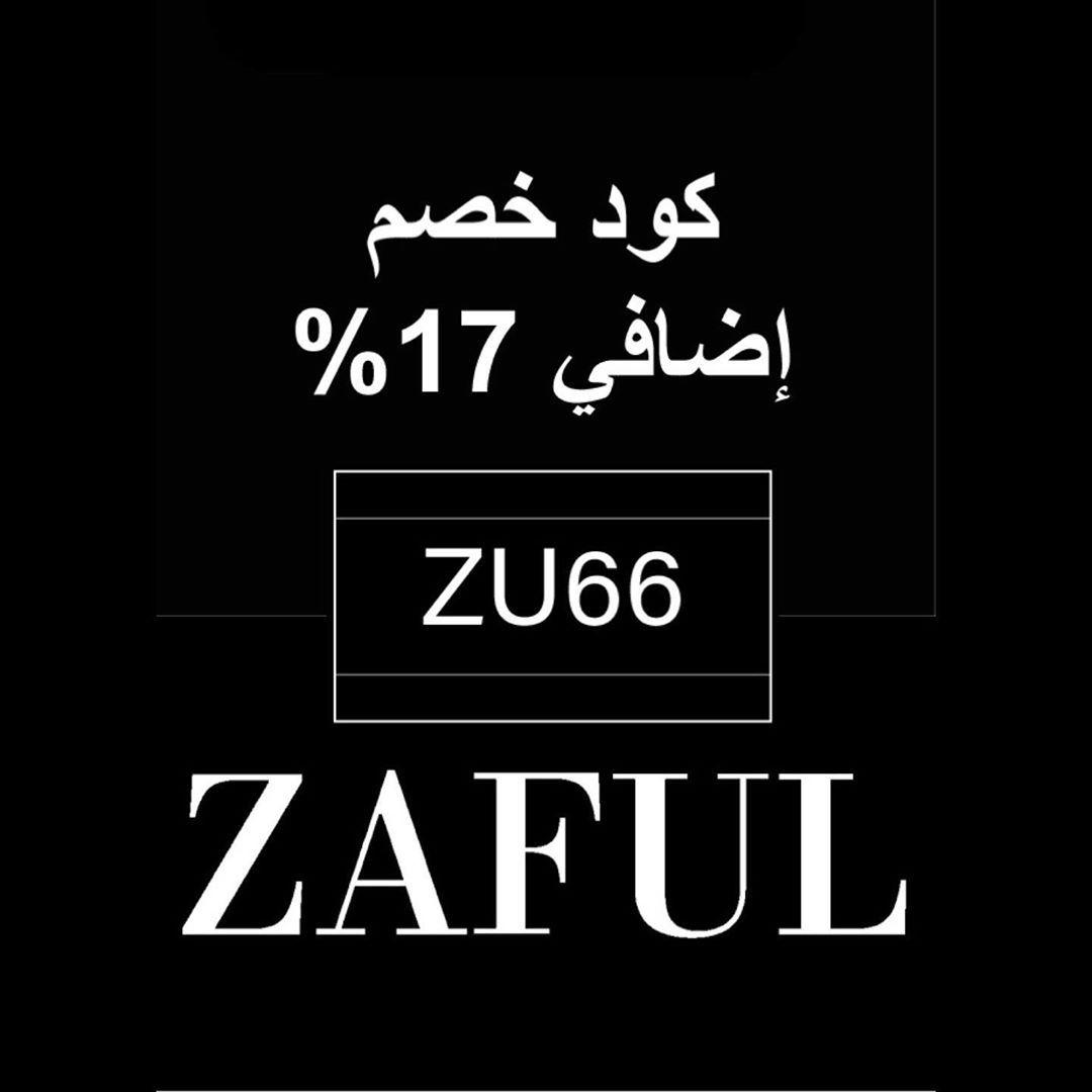 Tumblr In 2020 Zaful Fashion Zaful Dresses Moroccan Fashion