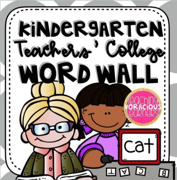 This product includes Word Wall Labels Word Wall Heading (2 colors - college word list