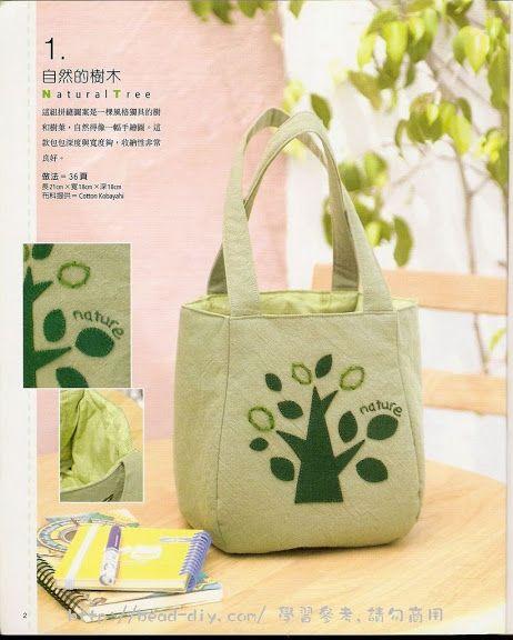 SACS JAPON JAPANESE BAGS 不織布拼縫&手作包包 - sandra - Веб-альбомы Picasa