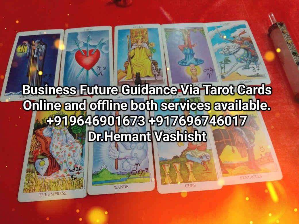 Available In Ghumar Mandi Road Ludhiana Horoscope Astrology