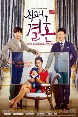 Sinopsis Drama The Greatest Marriage Episode 1 16 Tamat Portalsinopsis Com Korean Drama Drama Korea Drama