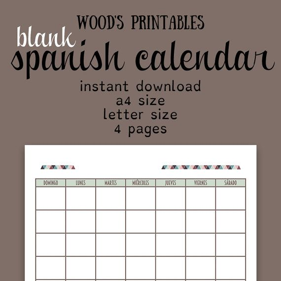 Blank Spanish Calendar Printable Calendar by woodsprintables - office calendar templates