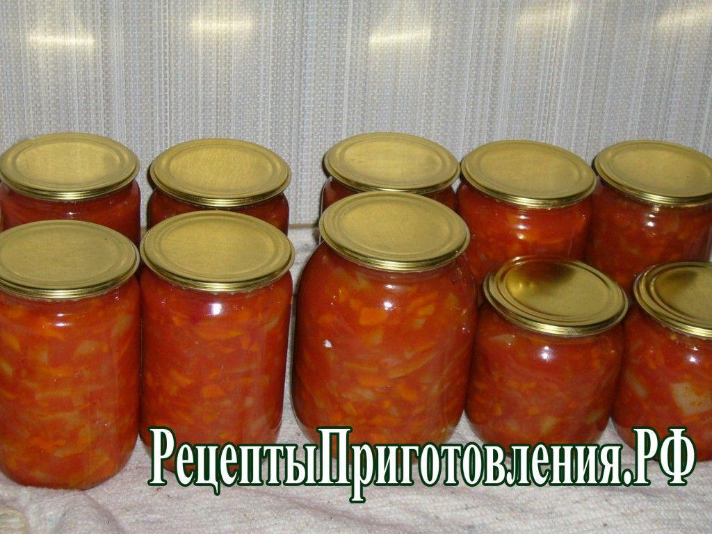 рецепты из лечо на зиму рецепты с фото пошагово