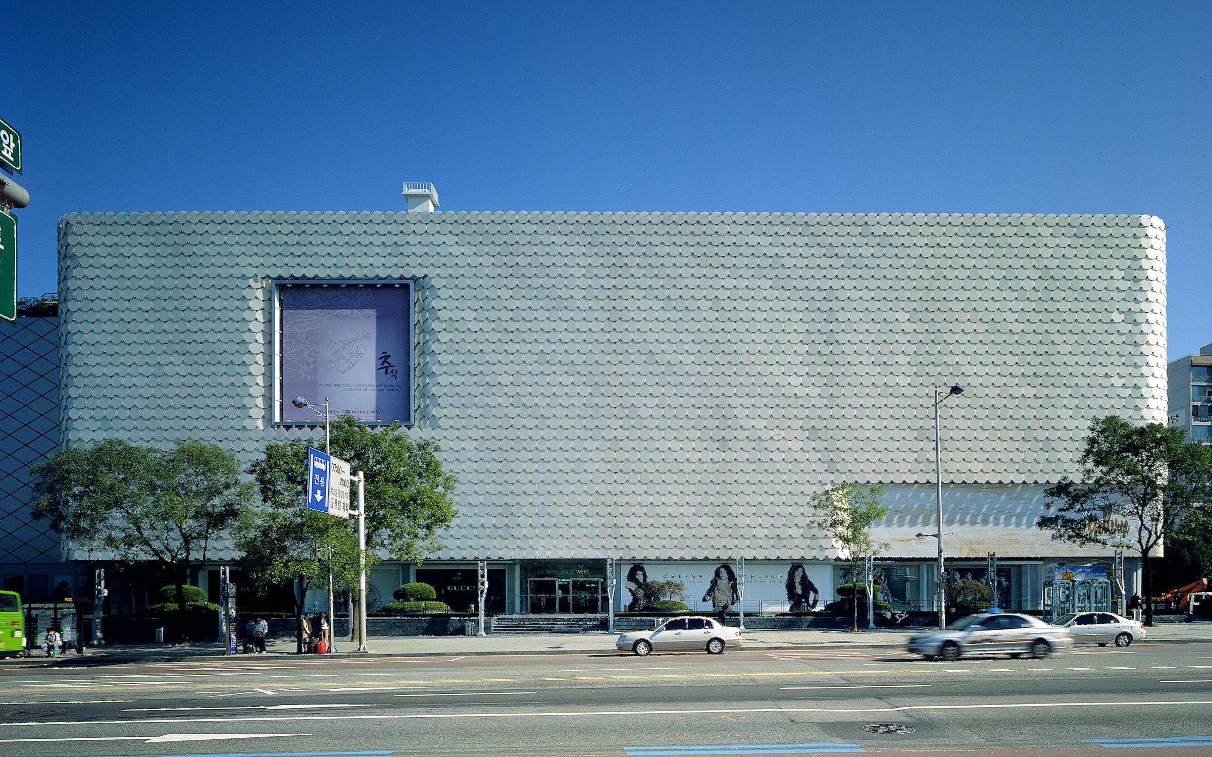 galleria department store facade
