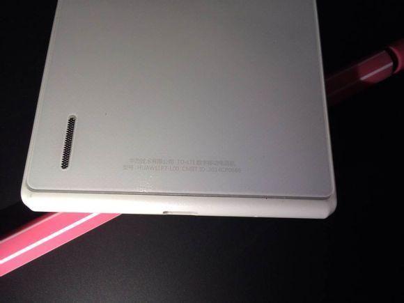 Huawei Ascend P7 ha uno spessore di soli 6.18 millimetri - http://mobilemakers.org/huawei-ascend-p7-ha-uno-spessore-di-soli-6-18-millimetri/