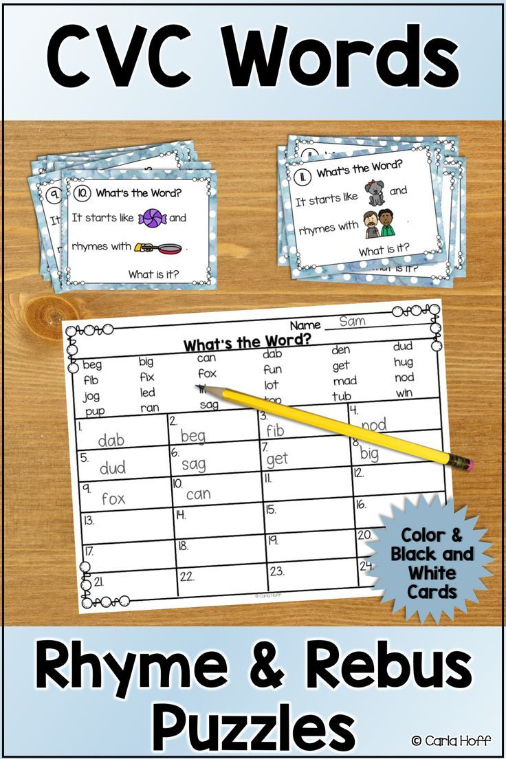 RHYME AND REBUS WORD PUZZLES CVC Words Cvc words