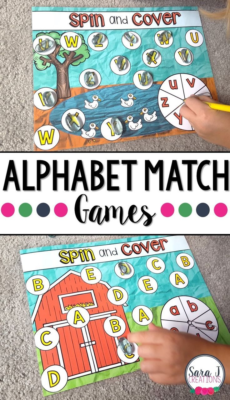 Fantastic Free Printable Kindergarten A And An Worksheets Match Same ...