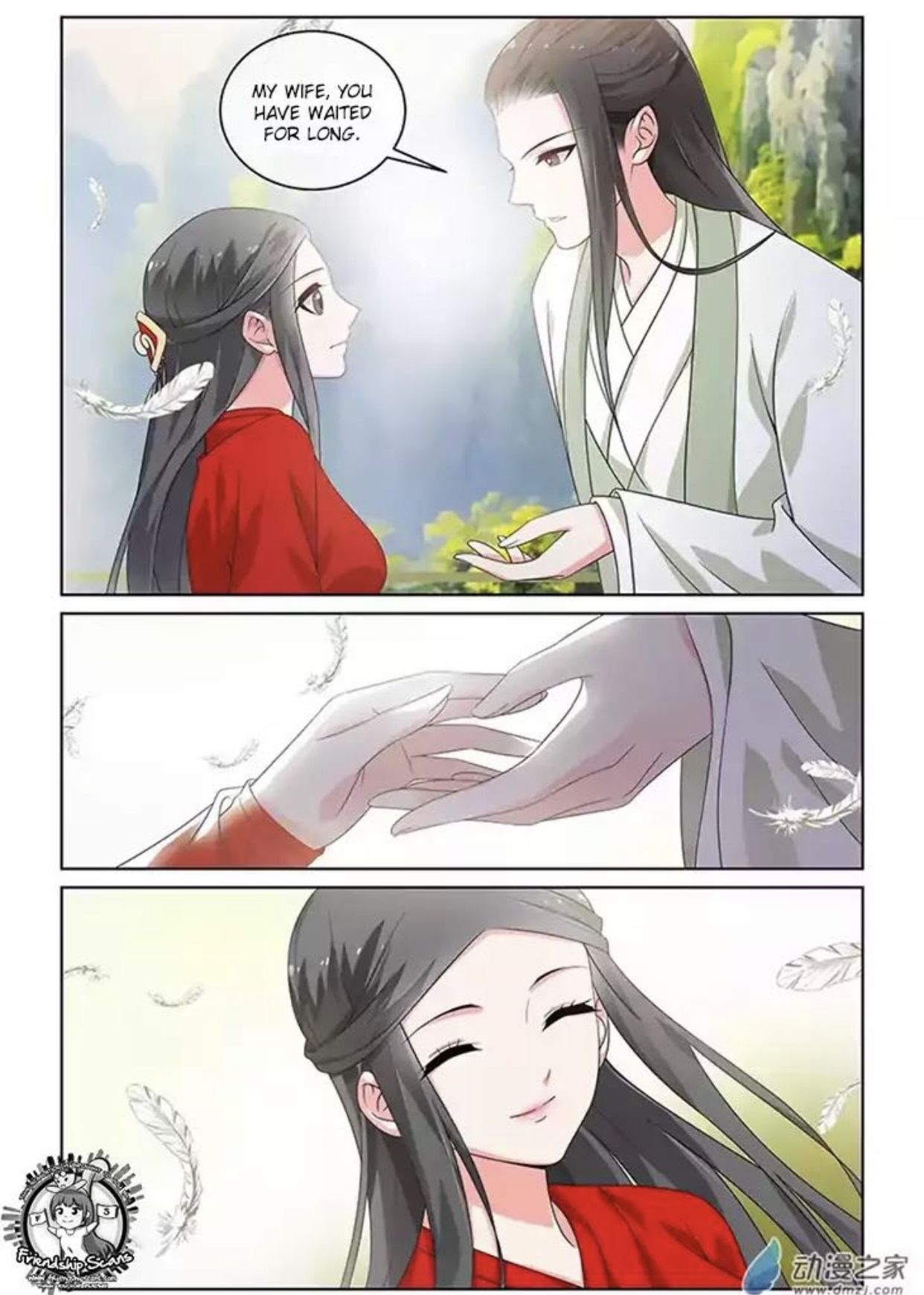 Pin By Animemangaluver On Love O2o Aka Just One Smile Is Very