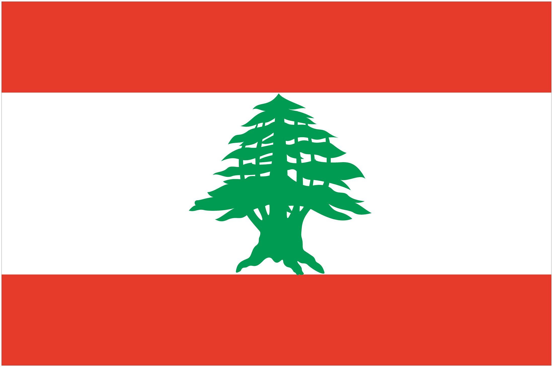 Lebanon Flag Lebanon Flag Lebanese Flag Flag