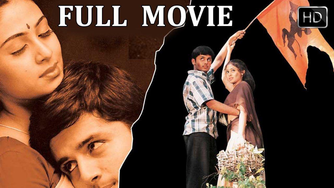 Jayam telugu movie download