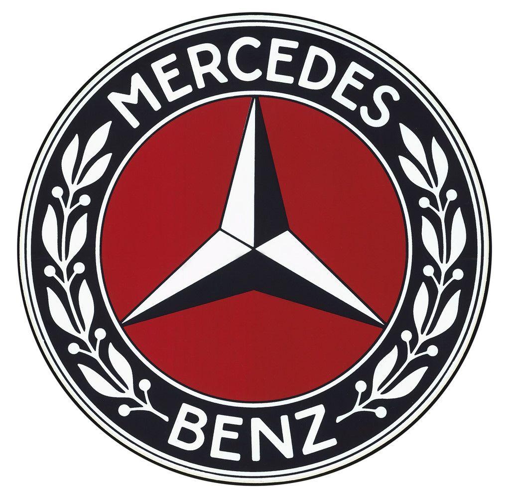 Mercedes Benz Suverkrup Ahrendt Mercedes Benz Logo Mercedes Logo Mercedes