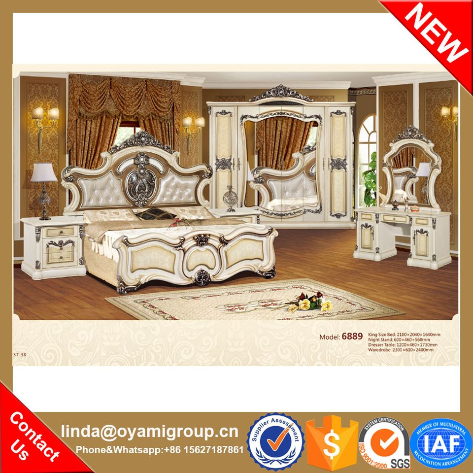 0d66d428343b0 Solid wood foshan reliable middle east style bedroom furniture ...
