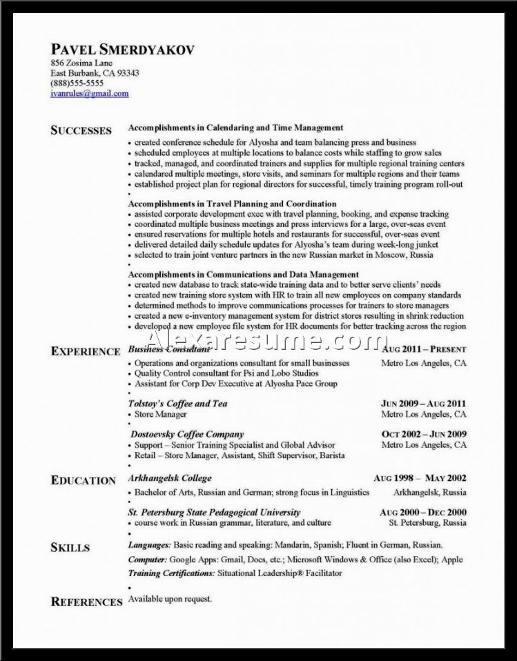 resume achievements samples personal music you can download pdf - personal trainer resume template