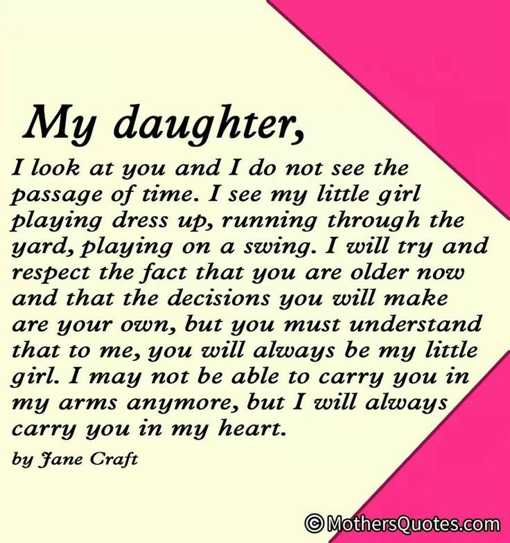 Daughter Growing Up Quotes Quotes