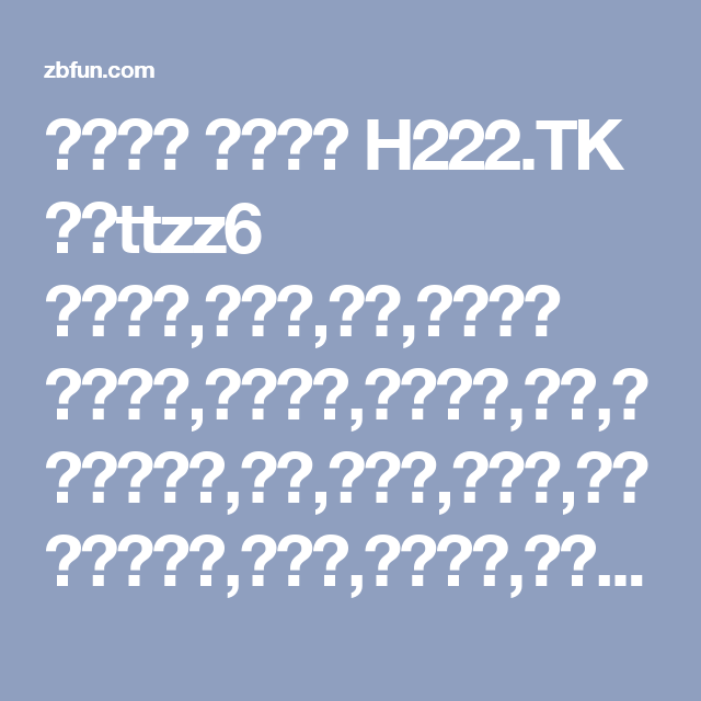 프로포폴 구입판매 H222.TK 카톡ttzz6 사용후기,부작용,효과,당일배송 프로포폴,구입판매,사용후기,효과,정품프로포폴,가격,복용법,팝니다,프로포폴제조법,만들기,구매방법,프로포폴처방,효능,섹스,프로포폴부작용,직거래,직구,사이트,프로포폴팔아요,약효,거래방식,프로포폴종류,행사,치사량,프로포폴지속시간