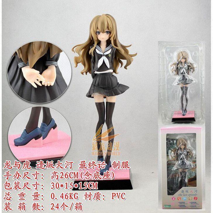 Toradora Taiga Anime Figure Anime figures, Taiga anime