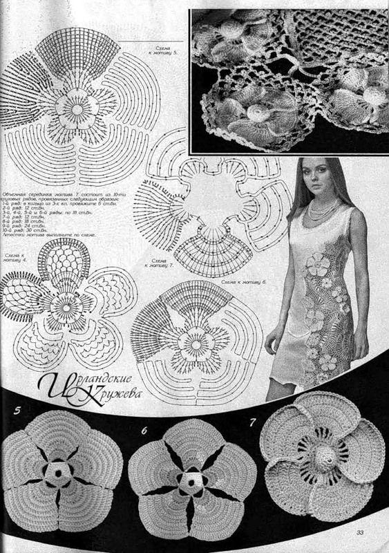 irish crochet leafs -Duplet.Irl.kruzheva_114.jpg