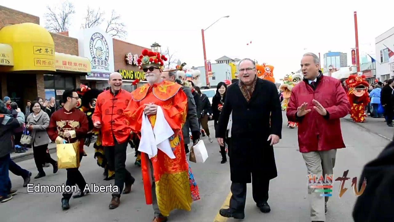 HanTV New Vibe at Edmonton Chinatown Lunar New Year