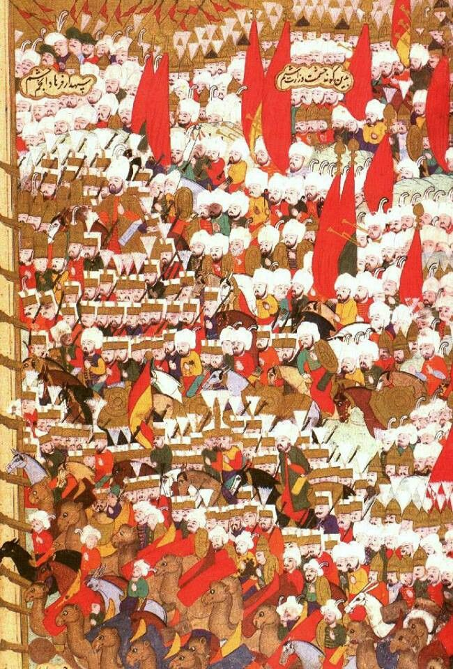 Ottoman Empire Paintings Ottoman Empire | Middl...