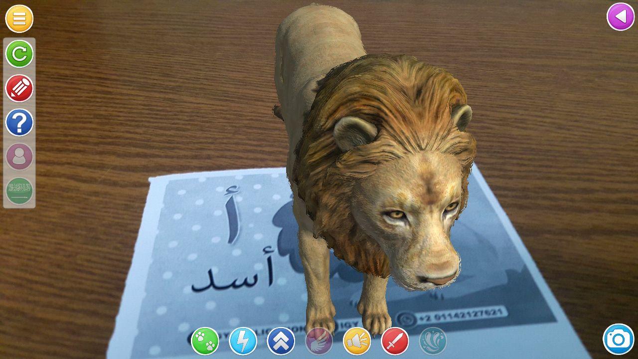حقيبة الواقع المعزز للطفل Lion Sculpture Sculpture Animals
