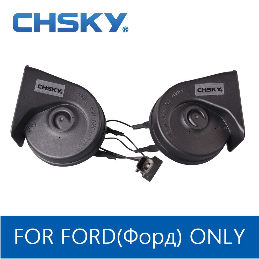 Chsky special for ford horn for cruze v sound crisp elegance car