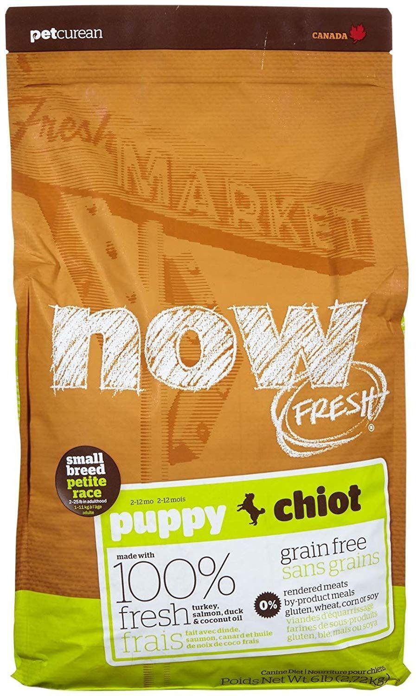 Now fresh grain free small breed puppy recipe 6lb