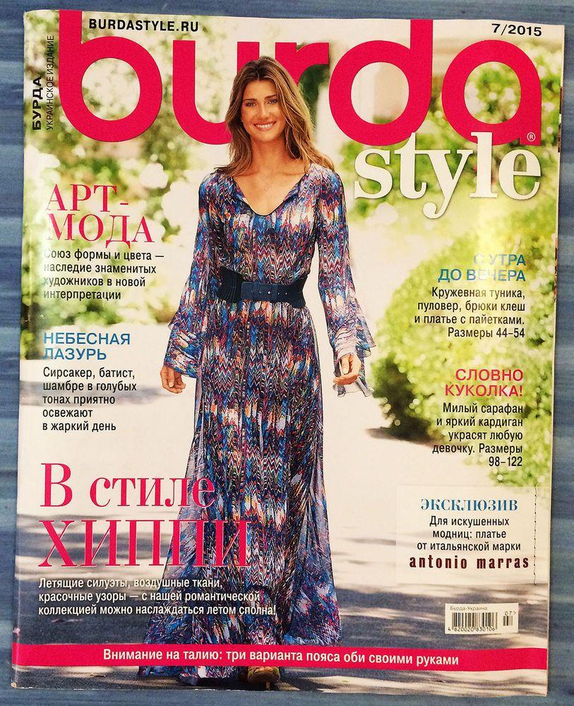 Модный журнал своими руками фото 156