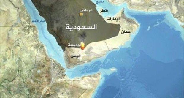 6 أسباب وراء اهتمام المصريين بأحداث اليمن الأزمة اليمنية الحالية البرقية التونسية Map Screenshot Screenshots Desktop Screenshot