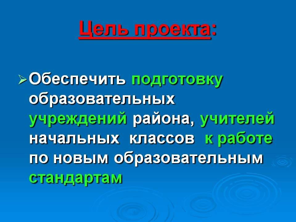 Скачать гдз по русскому языку класс лидман-орлова