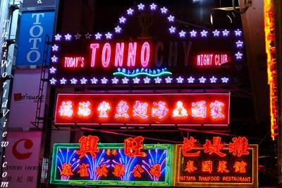 Travel In Hong Kong Island Wan Chai Page 5 6 Hong Kong Night Club Hong Kong Night Wan Chai
