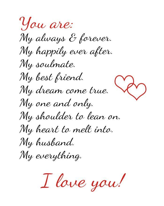 My Husband Is My One And Only Quotes
