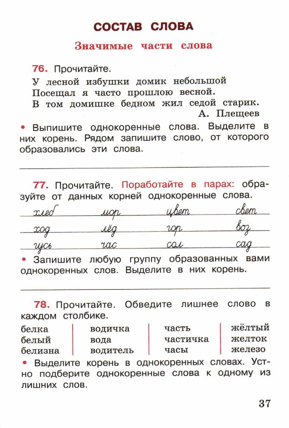 Гдз по математики м.и.башмаков общеобразовательные дисциплины