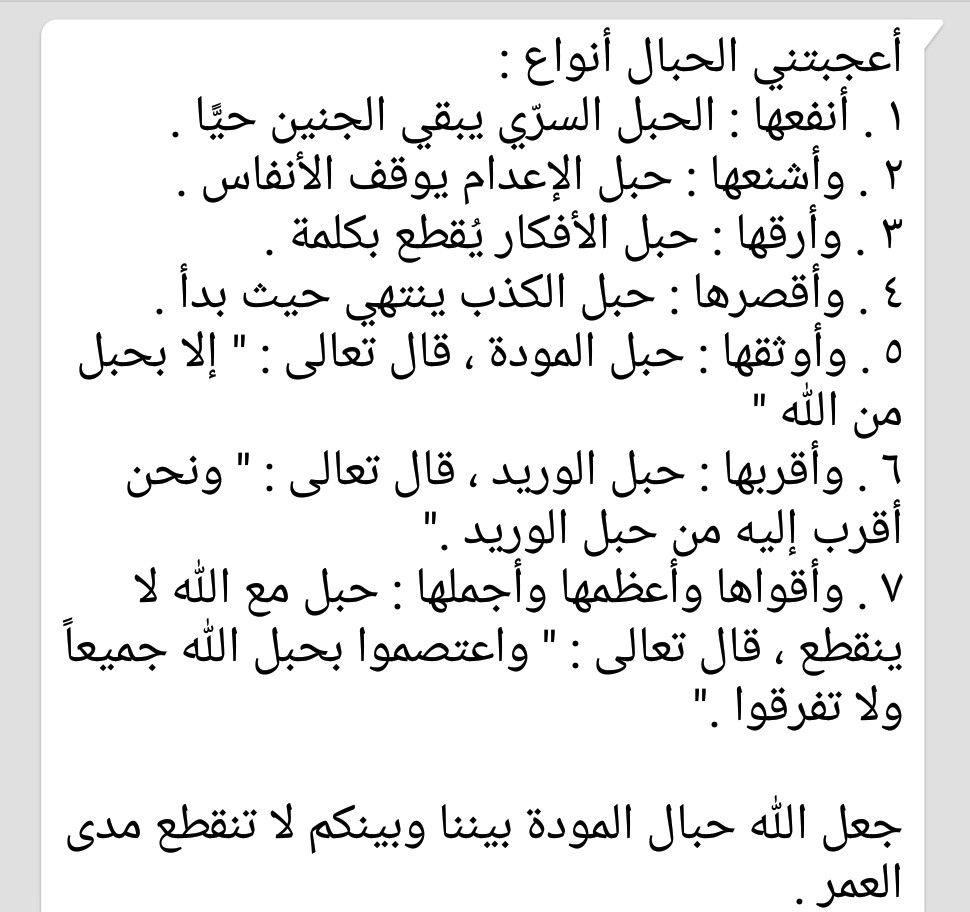 Pin By Gh Riyad A On Gh Riyadh Math Math Equations Equation