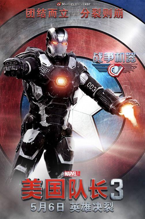 Poster Fantastic Movie Plakat