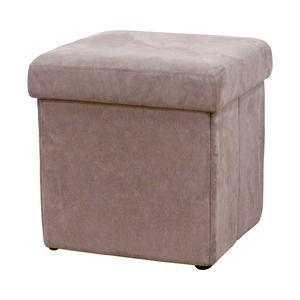 Pouf Coffre Cube 38 X 38 X 37 Cm Marron 19 99 La Foir Fouille Pouf Rangement Pouf Coffre Pouf