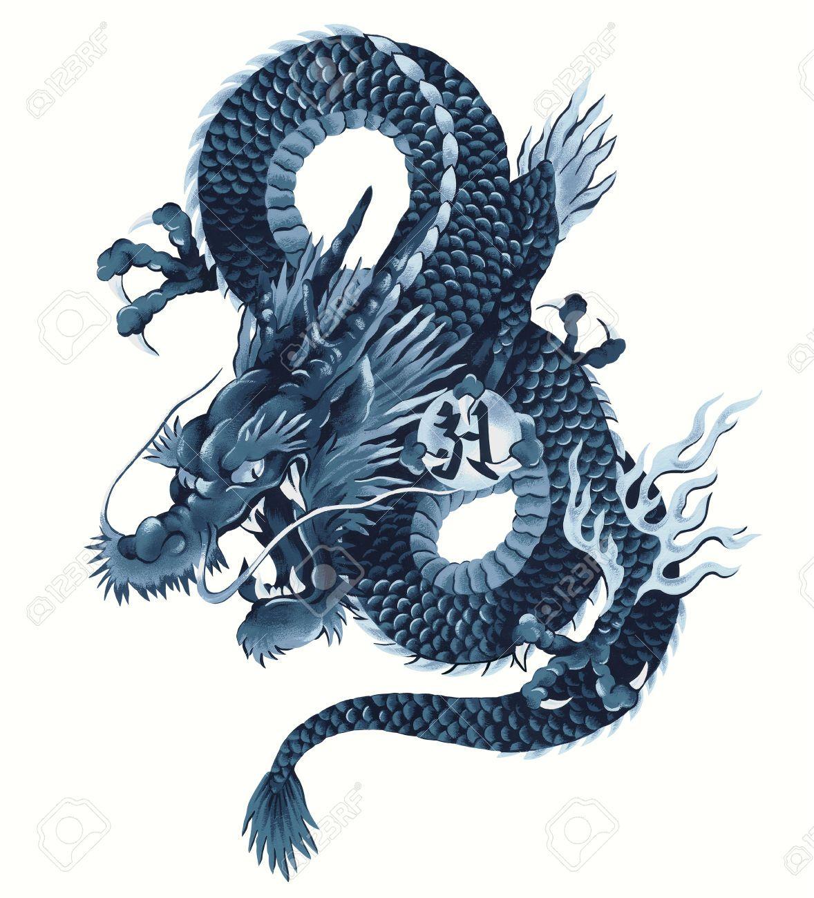 afficher l 39 image d 39 origine tatouages pinterest dragon japonais et dragon. Black Bedroom Furniture Sets. Home Design Ideas