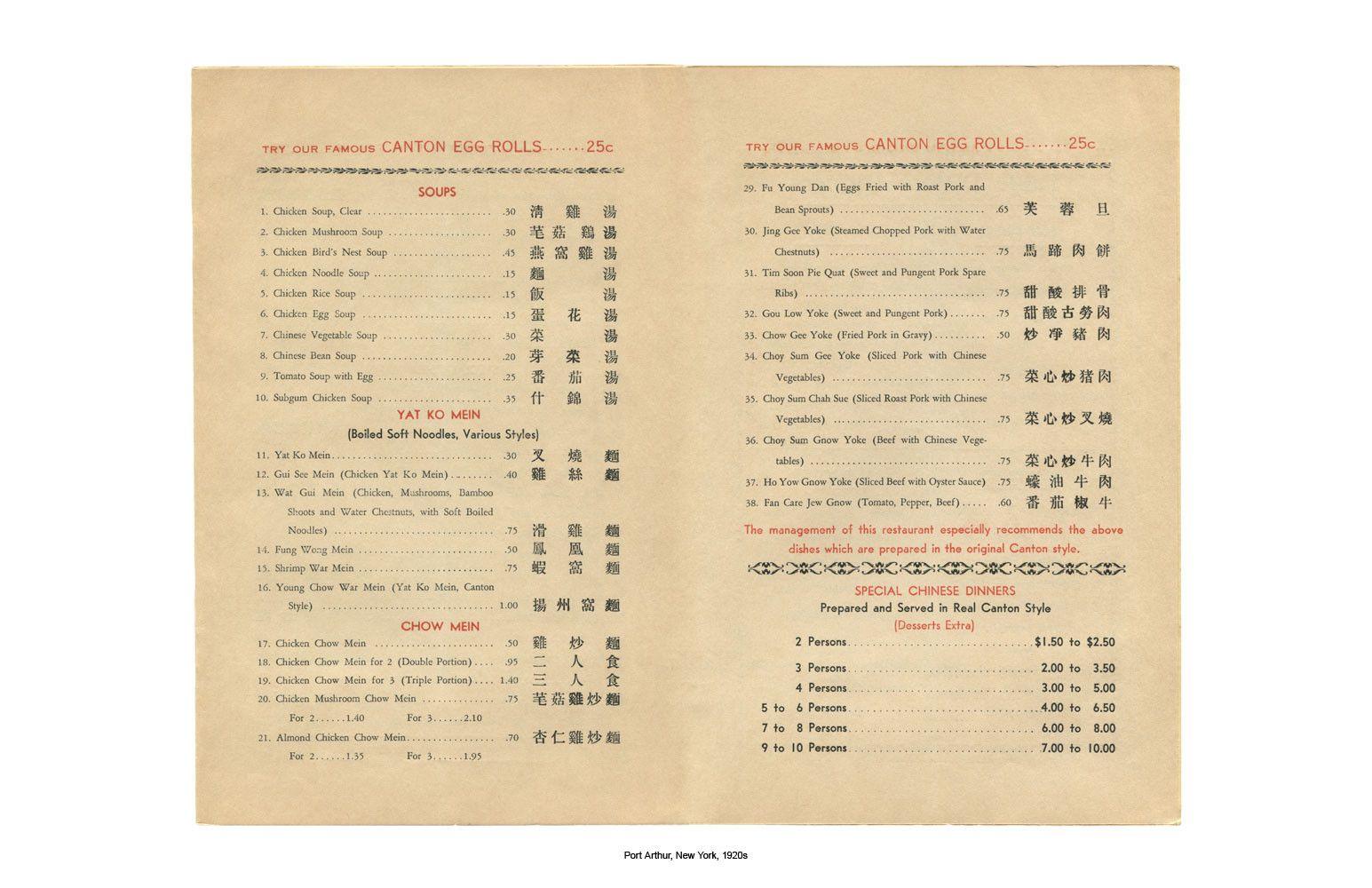 1920s Chinese menu Mott St. NYC 1920s Magazines Ads