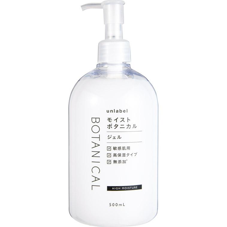The360 Life オールインワンジェルおすすめランキング15選 皮膚科専門医が教えます スキンケア 薬用 泡 洗顔
