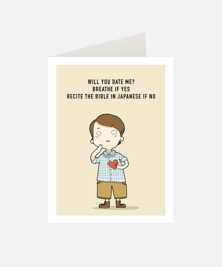 Date Me Greeting Card   Lingvistov