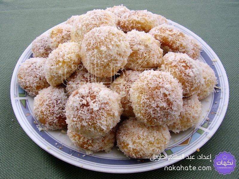 طريقة عمل وتحضير حلوى جوز الهند الكوك نكهات