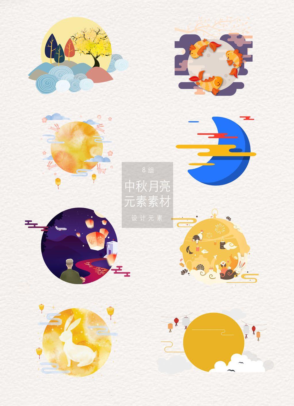 Flat Mid Autumn Moon Creative Material Thiệp Drawing Nghệ Thuật