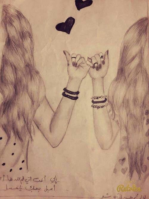 Friendship Pinky Promise Best Friend Drawings Drawings Of
