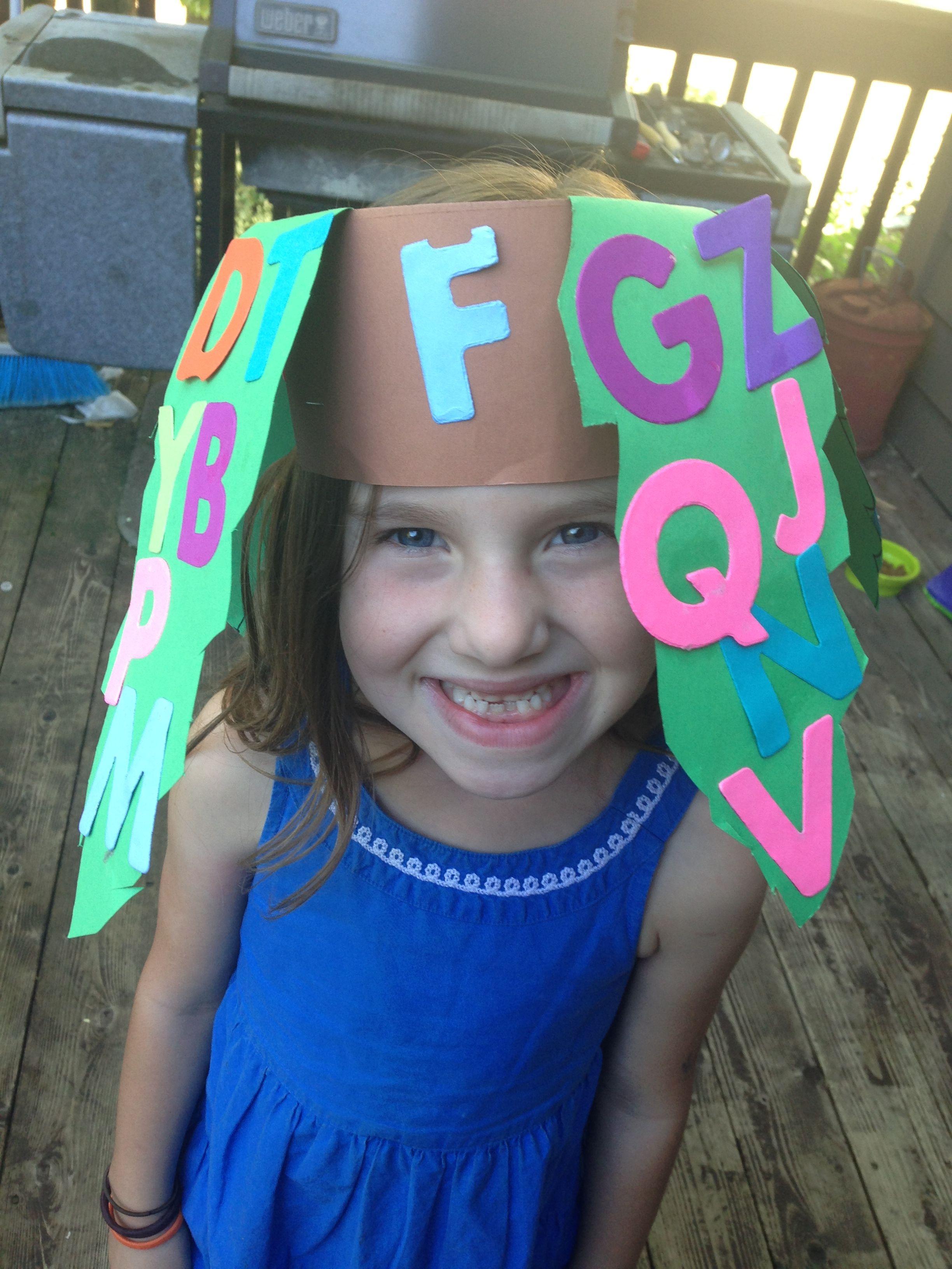 Chicka Chicka Boom Boom Hat On My Sweet 1st Grader