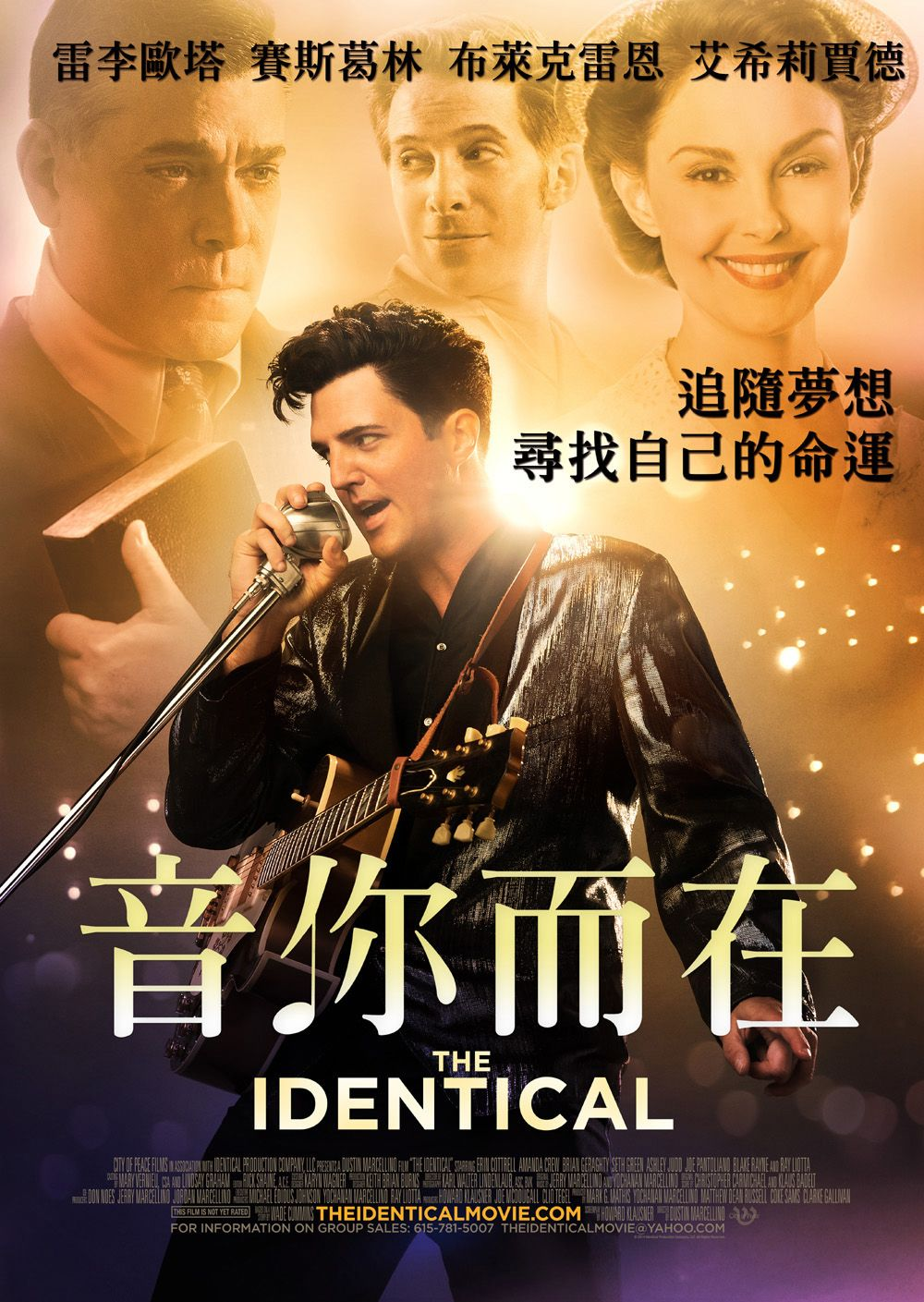 Pin by LINE TV on 戲劇橫/直圖 Christian movies, Film movie